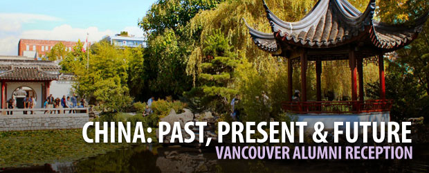 China Past Present and Future Vancouver Reception