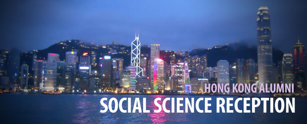 Hong Kong Social Science