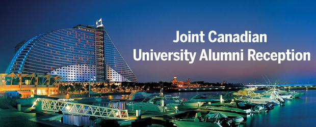 Joint Canadian University Alumni Reception 2013